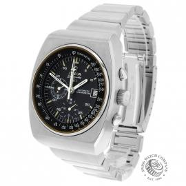 Omega Vintage Speedmaster 125 Limited Edition