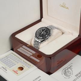 OM22683S  Omega Speedmaster Moonwatch Box