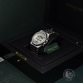 AP21218S Audemars Piguet Royal Oak Chronograph Box